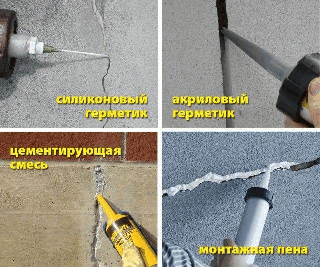 чем заделать щели в стене